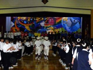 第四中学校のホームページ - 東...