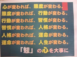 IMG_5771.JPG
