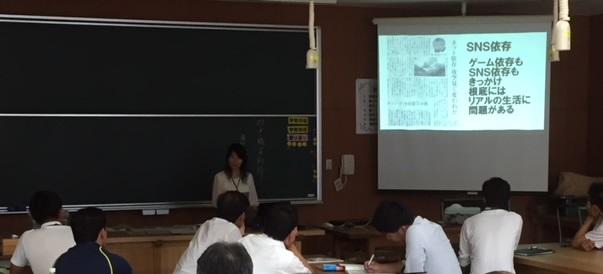 hikouboushi00011.jpg