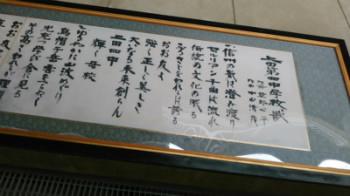20160413kaichik01.jpg