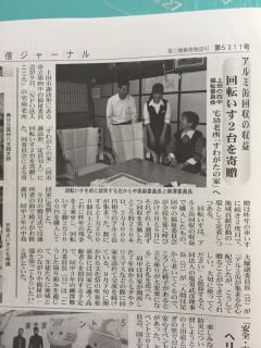 fukushi002.JPG