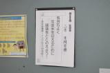 keijiban003.JPG
