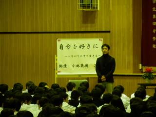 ptaoyakokouenkai001.JPG