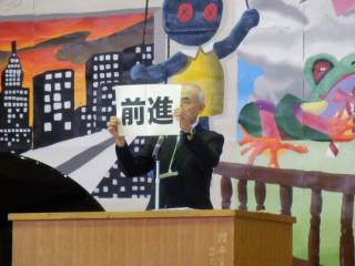sigyousiki002.JPG