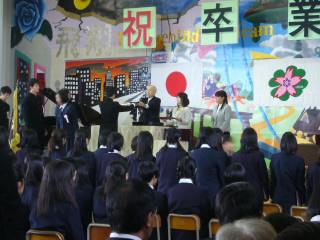 sotsugyoushiki002.JPG