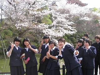 h24syugakuryoko_01.jpg