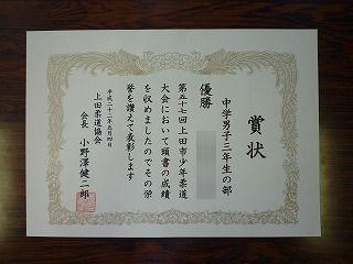20105柔道a.jpg