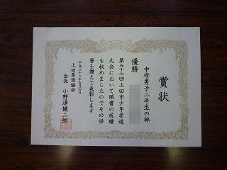 20105柔道b.jpg