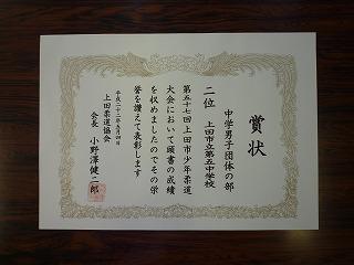 20105柔道c.jpg