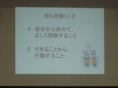 sh251023koucyoukouwa02.jpg