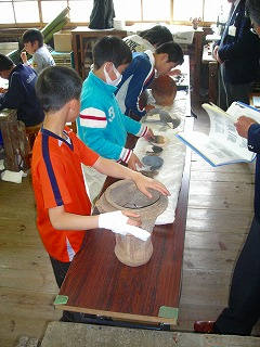 20090523rekishi1.jpg