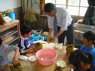 20090523rekishi2.jpg