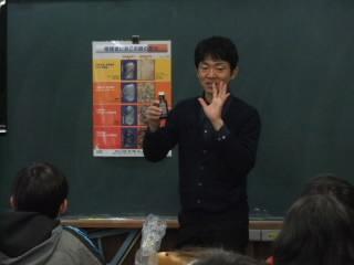 20151118yakubutukyouiku_1.JPG