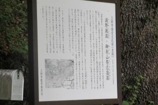 20180523uranojyoukengaku008.JPG