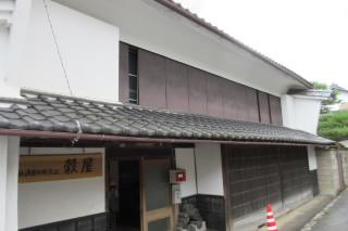 20180629kokuyakengaku3nenn005.JPG