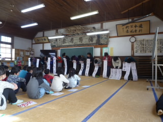 20181226syuugyoushiki2gaki002.JPG