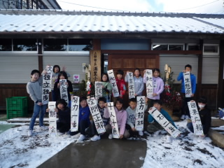 20190109shinnennokeysui5nen002.JPG