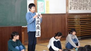 20190109sigyoushiki3gaki002.JPG