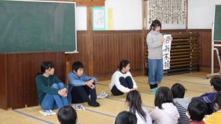 20190109sigyoushiki3gaki004.JPG