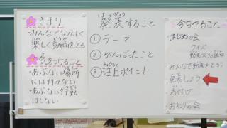 20190209komayumikyoushitu3ki043.JPG