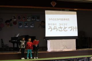 20190215gakusyuuhapyoukai091.JPG