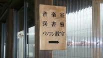 syoushituhyoujiban001.jpg